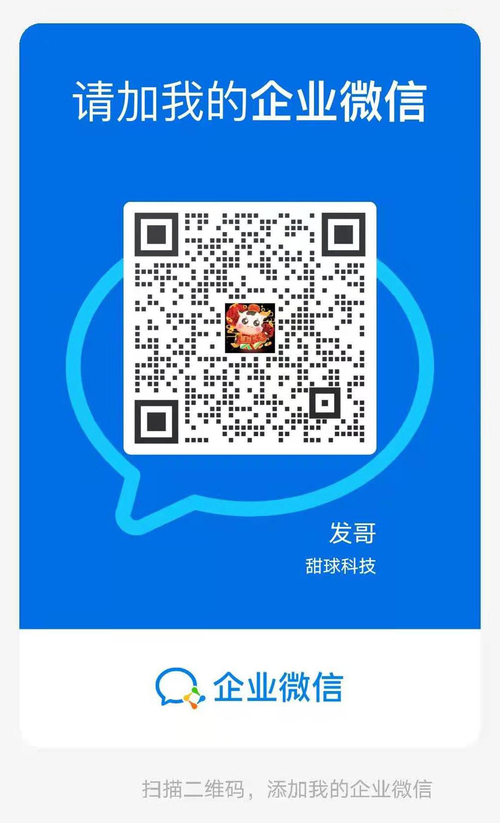 微信图片_20210118083423.jpg